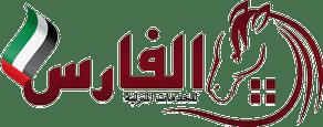 0545660621| الفارس للخدمات المنزلية