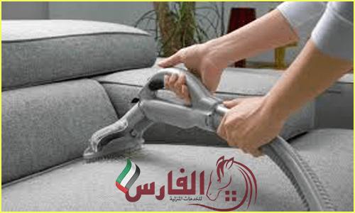 شركة تنظيف كنب بالبخار ابو ظبي