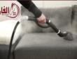 شركة تنظيف كنب بالبخار بدبي للايجار0201008090477 مع التعقيم والتطهير وغسيل الكنب باقوي المساحيق