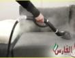 شركة تنظيف كنب بالبخار في راس الخيمة