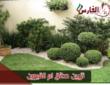 تزيين حدائق ام القيوين
